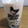 タピオカ粉から作る☆タピオカミルクティーと盛岡冷麺☆モチモチ祭り☆