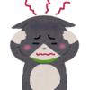 台風と 息苦しさと 片頭痛