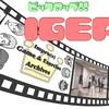 【ピックアップ‼︎ IGEA 】004:スケッチ