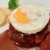 【食べログ】京都の高評価洋食屋さん!グリルフレンチの魅力を紹介します!