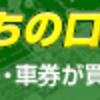 京王杯スプリングC 2020