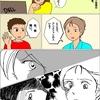 アニメはお好き?