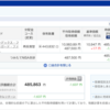 <2019年3月27日>楽天VTIのトータルリターン公開。特定口座分を解約したので元本50万円を下回ってしまった