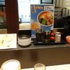 醤油ラーメン。新大阪「しおじ」