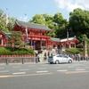 休日の本棚 本当は魑魅魍魎が跋扈する怖い京都