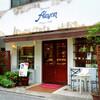 大阪 奈良◆Atelier Alcyon アトリエ・アルション◆パン屋200店舗まで残り35!!