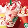11月1日から新商品がスタート!!「クリスマスストロベリーケーキフラペチーノ&ミルク」♪♪