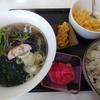 県立大学·横須賀中央【よこすか猿麺】猿麺タコ飯定食 ¥900(税別)