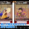 将棋ゲームアプリおすすめ22選【無料、初心者、人気、棋譜】