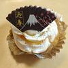 【謹賀新年】シュークリームを食べて新年を迎える
