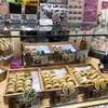長野名物おやきはどこがおすすめ?いろは堂、誠心堂、西澤おやきを食べ比べてみた結果。。。