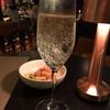 ハイアット セントリック 銀座のバー 「NAMIKI667 Bar & Lounge」はハッピーアワーがお得