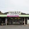 南北つながる!三陸鉄道リアス線乗りとおし②【釜石~岩手船越】
