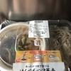 あったかつゆで食べる けんちんつけ蕎麦