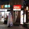 韓国で初めてエステに行ってみた@HERAエステ