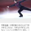 宇野昌磨、今季初戦の手応えは「できすぎることもなく、できなさすぎることもなく」…ジャパンOP男子フリー終え、一問一答