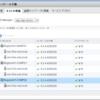 VMwaer NSXのハンズオンラボメモ(HOL-1703-SDC-1- JA NSX Manager インストールと設定)