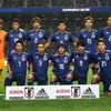 AFCアジアカップ2019UAE大会に挑む日本代表メンバー23名発表!