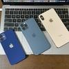 さよならiPhone12 mini(4)なんかあんまり売れてないんだってね…