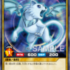 【#遊戯王】逆輸入する?『青眼の白猫』が新規収録決定!