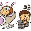 【ワクチンだけじゃないインフルエンザの予防法とは?】
