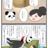 12月の漫画まとめ