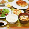 餃子とスズキの塩窯焼きづくりの記録(3日分のおうちごはん)/My Homemade Dinner/อาหารมื้อดึกที่ทำเอง