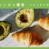 レッスンの足跡帳30 ~大好きマンゴークリームチーズ♪~
