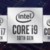 i9-10980HKはcTDPで65Wになる