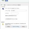 Windows10 RDPでのMSAログインについて
