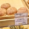 神戸屋キッチンの「ビーフカレーパン」