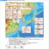 トランプ支援と日本の自由と平和を守る安全保障を28年度防衛白書の図表で押さえる
