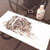 京都の植物園で水車小屋を描く 1話 水彩de風景スケッチ 2020.1