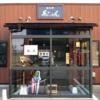 「焼肉家 花じゅん」さんが4月からランチやカフェタイムに利用できるお店に営業形態を変更されるそうです