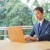 【関西】先生インタビュー★ワードプレスの木村先生💻✨