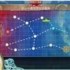まったり攻略・艦これ2015春イベント「発令!第十一号作戦」E-2乙