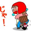 福島は、もう満開です(^▽^)/