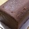 低糖質のチョコケーキー低糖質テリーヌショコラが買えたので口コミを
