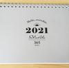 2021年はセリアのカレンダーを購入!ダイソーと比較してみた