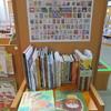 読売KODOMO新聞 本屋さんイチオシ100冊