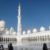 【世界の絶景!夫婦で巡る旅ブログ】 奇跡を起こす中東の国!『アブダビ(UAE)』の旅❶
