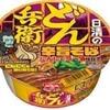 寺山翔太のハロウィーンに侵食されたカップ麺