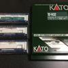 KATOコキ106・107とTOMIXコキ106・107を徹底比較してみる その1