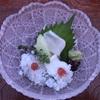 8/28夕食・京料理さつき(京都市中京区)