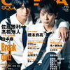CINEMA SQUARE vol.115 目次
