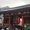 【東京 浅草】浅草寺行ったら日本大好きな外国人ばかりでした。