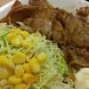 松屋 京成大久保 豚肩ロース生姜焼定食と牛めし