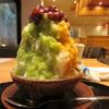 【奈良かき氷】 粋麺・おばんざい あみ乃や さん