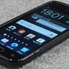 GALAXY S II LTE SC-03D対応シリコンカバー