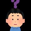 「日本国紀」のコピペ疑惑、そういえばどうなったの?